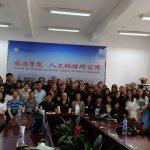 Study-Abroad-at-Xian-International-Studies-University-1024x768