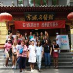 Study-Abroad-students-at-Beijing-Chinese-medicine-hospital-1024x768